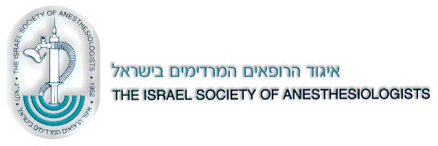 The Israeli Society of Anesthesiologists